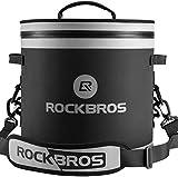 ROCKBROS Bolsa Nevera 17L Portátil Enfriamiento 48h Isotérmica Impermeable Flexible para Picnic Camping Playa Viaje en Coche Barbacoa Pescar