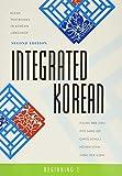 Integrated Korean: Beginning 1 book (KLEAR Textbooks in Korean Language)